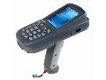 Barcode scanners, terminals, bar code, Brno
