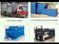 Lisovací kontejnery, MOLČÍK kipper, a.s