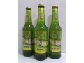 Pivo Konrad, pivo s citronovou p��chut� Chytr�n, speci�ln� pivo.