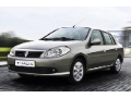 Autoservis, opravy, servis vozidel Renault, pneuservis, Ostrava