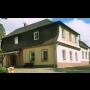 Ubytování penzion Družina Janovice u Rýmařova Jeseníky, letní dovolená i zimní sporty