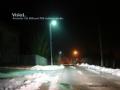 Veřejné LED osvětlení pouliční osvětlení Visiocom