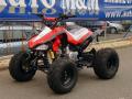Prodej, servis, motoservis čtyřkolek, motocyklů Uherské Hradiště
