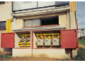 Topen��sk� pr�ce | Ji��n, Jilemnice
