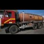 Vývoz septiků a žump Opava