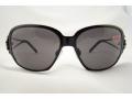 Servis a prodej slunečních brýlí Znojmo