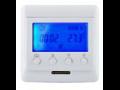 Regulace teploty vytápění termostat pro podlahové vytápění Praha západ