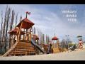 Venkovní dětská hřiště, fitness, sportoviště pro seniory-realizace na klíč