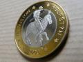 Ražba pamětních mincí