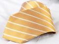 Eshop hedvábné kravaty, motýlky, šátky, šály, kapesníčky a manžetové knoflíčky