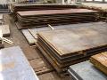 Prodej hutního materiálu Pardubice