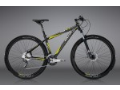 Horská kola eshop – prodej a servis Brno D1