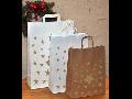 Ručně vyráběné papírové tašky  s vánočním motivem Praha