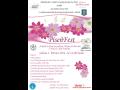 Festival pěvěckých sborů, cimbálová muzika, dětský pěvecký sbor Odry