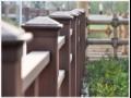 D�evoplastov� WPC, trvanliv�, bez�dr�bov� ploty, plotov� d�lce Olomouck� kraj