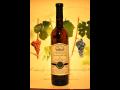 Firemní víno Zaječí, Jihomoravský kraj