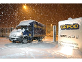 Komplexní logistické a přepravní služby, logistika Praha
