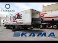 Mobilní pneuservis na osobní, nákladní automobily, vozy pickup