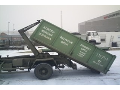 kontejnerov� doprava P�erov