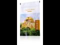 Přírodní produkty pro detoxikaci organismu Šumperk, Zábřeh
