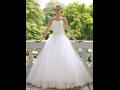 Půjčovna svatebních šatů, svatební servis a služby Prostějov