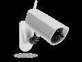Instalace kamerových, zabezpečovacích systémů