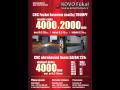 CNC laserov� p�len�, �ez�n�,  CNC ohra�ov�n� , KOVO F�kal s.r.o.
