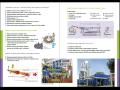 Energetický kontrakt - spalování multiprachu