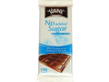 Potraviny pre diabetikov, e-shop