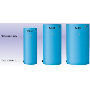 čištění kontaminovaných vod s kontaminací ropnými látkami či odpadní vody z provozů autoumýváren Hodonín