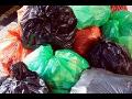 Zpracování, ekologická recyklace plastových odpadů Zlín, Uherské Hradiště