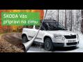 Příprava auta na zimu, zimní prohlídka vozů Škoda, Fiat