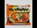 Polévka nudlová Ramjon - Ansong