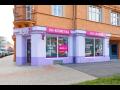 E-shop, prodej eko drogerie, bio kosmetika, Ostrava