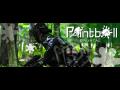 Paintball Bruntál – firemní turnaje, soukromé, školní akce v paintballu