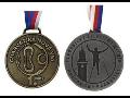 Odlévání sportovních medailí