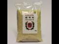 Rýže Hankuk na suši 1kg