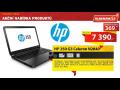 Prodej a profesionální servis i oprava počítačů a kancelářské techniky