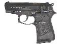 Plynová pistole e-shop