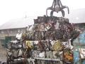 Výkup kovů Třinec
