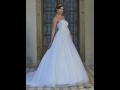 Svatební salon Nový Jičín - půjčovna svatebních a společenských šatů