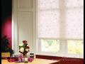 Interiérové látkové stínění Jirkov, Chomutov -  elegantní a moderní stínící technika