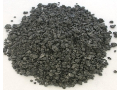 Anthracite, coal, coke, sorbents, calcium carbide Ostrava, the Czech Republic