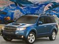 Akce, zvýhodněná nabídka Subaru FORESTER 2.0 Diesel COMFORT Zlín