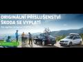 Škoda E-shop - doplňky a výbava pro Váš vůz Škoda od  spol. AUTO ELSO s. r. o.