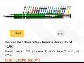 Kovová tužka s slevou 20% a s laserem s slevou 50%, od 1500ks