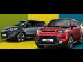 Prodej nových vozů Kia Ústí nad Labem