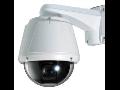 Kamerové systémy, kamery - dodávka, montáž i prodej