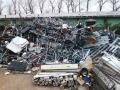 Výkup železný šrot - litina, hliník, nerez, mosaz | Pardubice - Sezemice