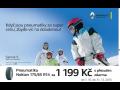 akční nabídka na přezutí pneumatik zdarma Olomouc, Šumperk